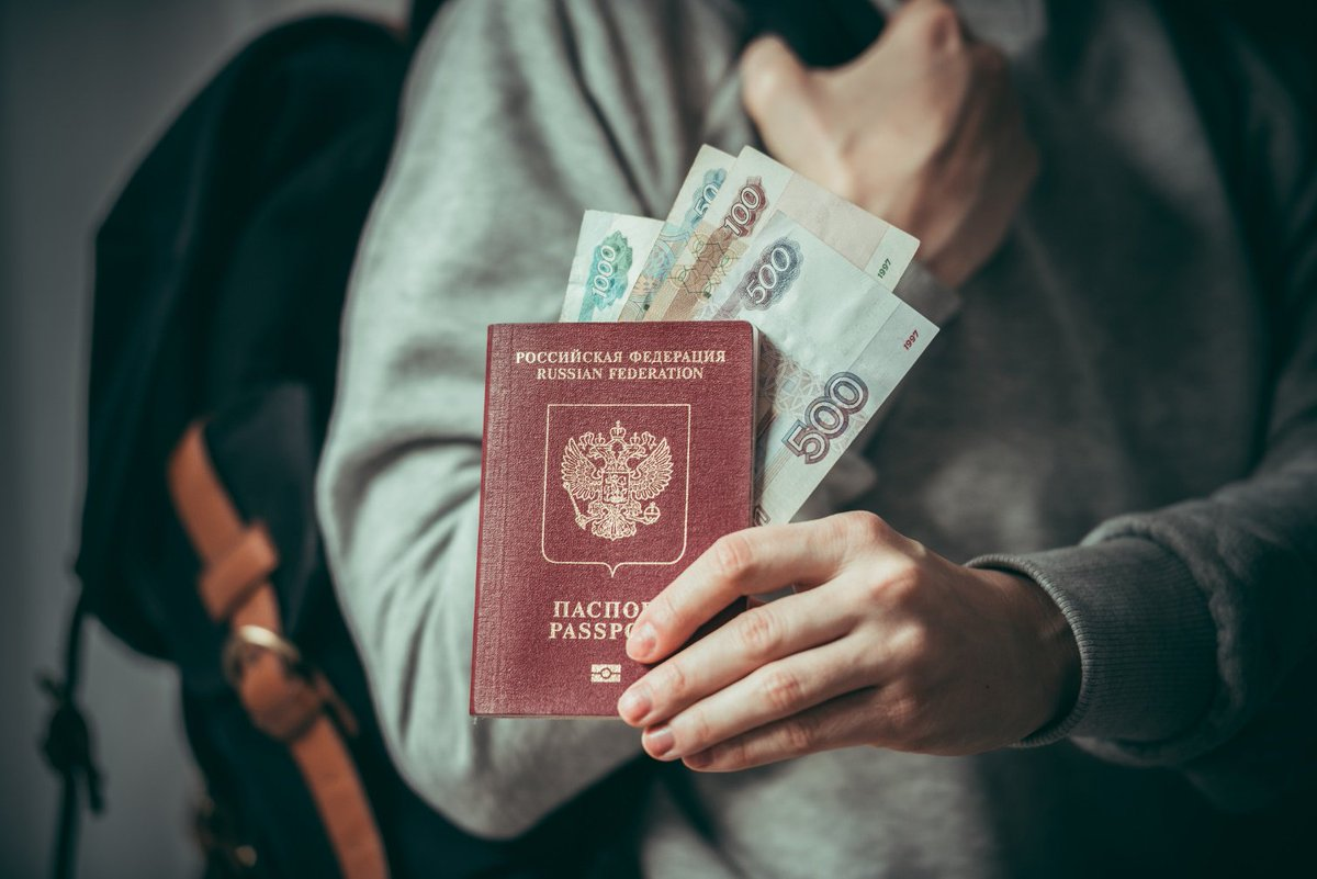 микрозаймы по паспорту онлайн